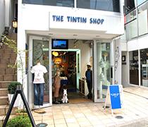 http://www.tintin.co.jp/shop/img/shop_tokyo_201504.jpg